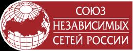 Союз Независимых Сетей России