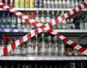 Ограничения на продажу алкоголя могут ввести на Кубани в радиусе 500 м от объектов ЧМ-2018
