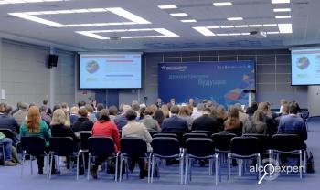 На «Алкоконгрессе» и «Винном Форуме» в рамках ПРОДЭКСПО обсудили качество. ВИДЕО. ФОТО